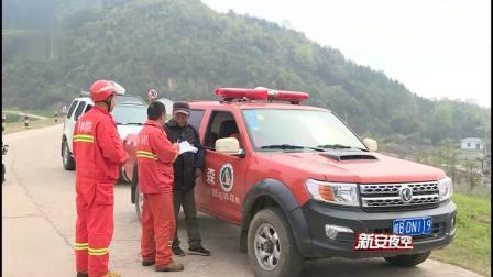 清明期间安徽省森林防火总体形势平稳