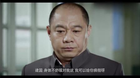 儿子故意受伤逼父调任, 在厂长面前反讽父亲, 父亲怒了