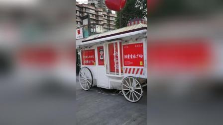 重庆市江北区观音桥大九街欧街(重庆院子)旁