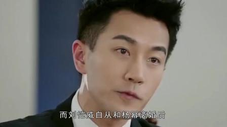 王鸥刘恺威被曝已经结婚了?并产下一子刘恺威再当爹,王鸥公开回应