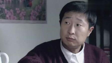 金婚:佟志来找大庄喝茶,诉说自己的烦心事