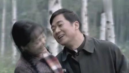 金婚:佟志写了一封保证书,不小心让大庄看到了