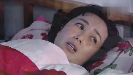金婚:为了钱而发愁的佟志睡不着,文丽看出来老公有心事