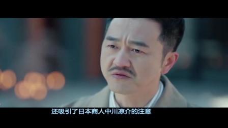 《黄金瞳》片花:中川凉介也拥有黄金瞳,庄睿爷爷的即将揭晓