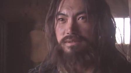 电影片段 辽国杀手正在得意忘形 结果被弱女子一刀解决了!