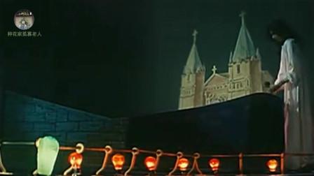 怀旧影视金曲  1985年老电影《夜半歌声》插曲《夜半歌声》张建一