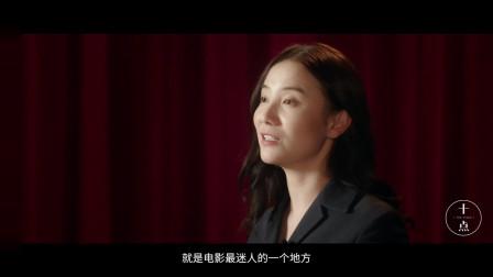 宋佳:女人真正的高级感,就是有自己的样子