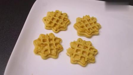 韩国趣味食玩,制作迷你华夫饼