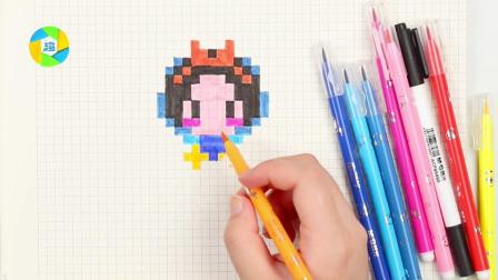 迪士尼公主系列白雪公主格子小画趣盒子手工课