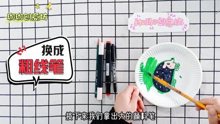 成片废旧的纸盘子不要扔,珈珈老师教你改造成一幅小刺猬的装饰画,太好看了