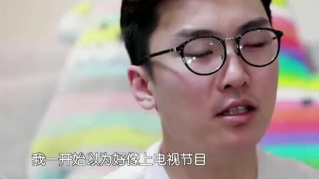 新相亲大会:王富贵牵手后生活甜蜜,真是被这一对甜到了!