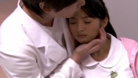 恶作剧之吻2:湘琴怀孕在医院晕倒,直树着急抱着湘琴!