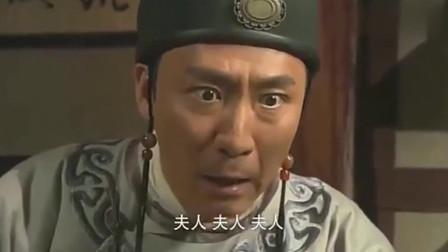 神探狄仁杰:李元芳妻子被杀,这些人要倒霉了