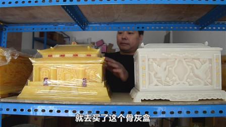 """孤独的骨灰盒卖家:从不和顾客说""""再见"""""""