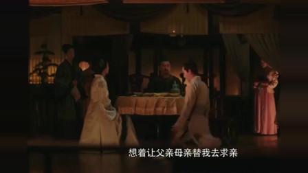 """《知否》片花,赵丽颖冯绍峰演绎""""窈窕淑女君子好逑"""""""