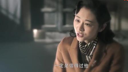 《老中医》岳小婉献身陪日本人一晚救陈宝国,翁泉海大哭:我负了你!