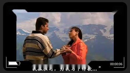 印度电影歌舞 真好听 合集 中文字幕【Kasoor】