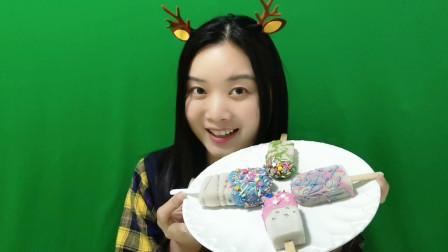 DIY创意手工制作,巧克力脆皮雪糕的做法,冰凉脆爽好看又好吃
