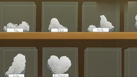 嫁给非人类:节到了,非人类吃混凝土都是爱你的形状!545