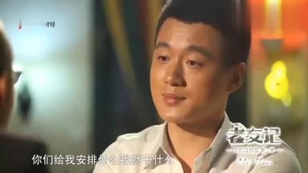 潘石屹采访佟大为,两人谈论育儿经,潘石屹却在不经意间炫了个富