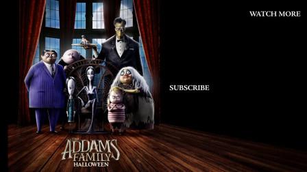 《亚当斯一家》 |  预告片