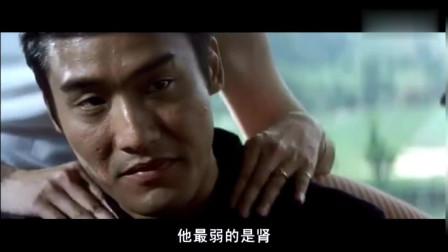 金钱帝国:盲人给梁家辉按摩脚,当着好多人的面说梁家辉肾亏,结果惨了