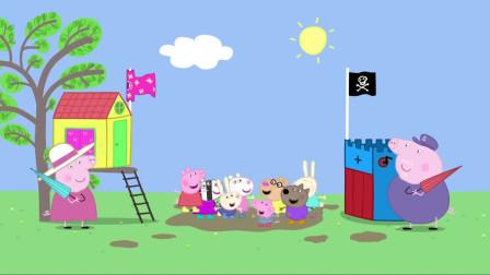 小猪佩奇中文版-第2季 第34集-小树屋