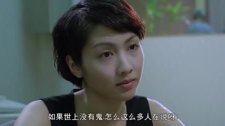 香港第一凶宅:阿芝搬到新地方,明叔却告诉她小心点