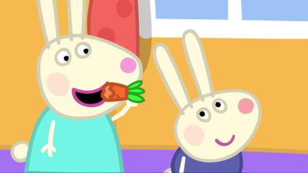 小猪佩奇中文版-第2季 第37集-小兔瑞蓓卡