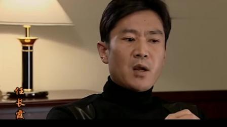 任长霞:任局长混进地下赌场!没想到竟遇到了吃里扒外的部下