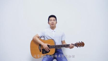 【琴侣课堂】吉他初级课程第23课 | 扫弦的练习方法(二)