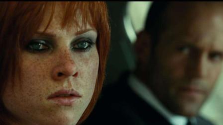 3分钟看完《玩命快递》,硬汉在任务中爱上了女人质,立刻确定了关系