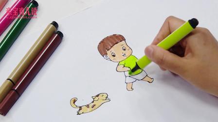 教孩子学习简笔画《小孩与狗》