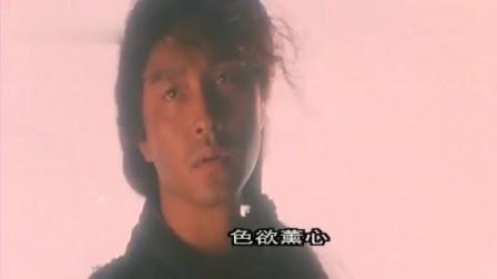 白发魔女传:他为了白发魔女竟然要退出江湖!