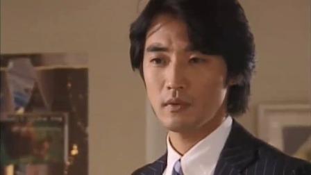 白领公寓:安在旭本想让董洁离开酒店,可看到她委屈的眼神,慌了