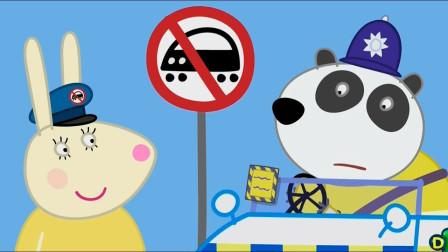 小猪佩奇 熊猫警察开着警车来了 简笔画
