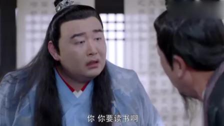 杨丽华暗示太子要读书,不料立马回宫大喊:我要读书!太傅懵逼!