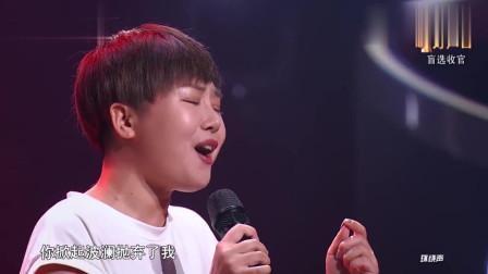 经典翻唱:女生唱《离不开你》,开口就惊艳了,谢霆锋一下看中!