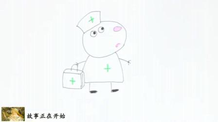 幼儿简笔画大全之护士制服小羊苏西