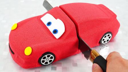 好有趣!太空沙竟做出汽车的模型?趣味玩具故事