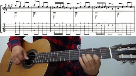 古典吉他教学 卡尔卡西古典吉他教程 A大调 第六课