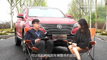 号称长安最好汽车的CS85 COUPE,舒适性和操控性表现怎样?