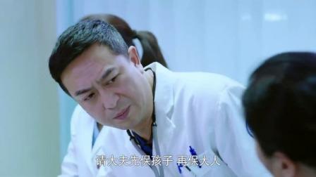 孕妇生病去医院,谁知她婆婆一听有生命危险,立马让医生保孩子