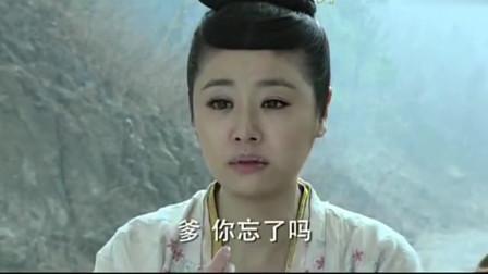 《倾世皇妃》林心如化悲愤为食量,狂吃枣泥糕!