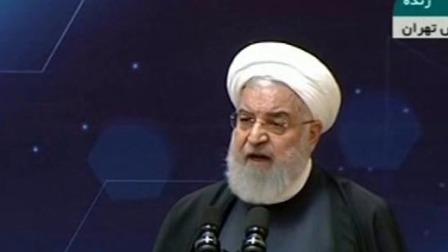 """新闻直播间 2019 美宣布伊朗伊斯兰革命卫队为""""恐怖组织"""" 哈梅内伊:美做法将""""一无所获 """""""