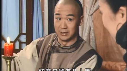 纪晓岚酒馆约佳人,结果被心上人撞见,桃花运变遭遇两边不讨好