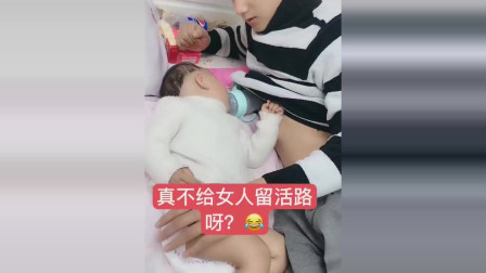 爸爸这样喂宝宝喝奶,接下来看爸爸的反应笑翻了!