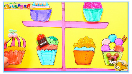 创意手工:好棒!教你用纸DIY美味蛋糕店,有你喜欢吃的口味吗?