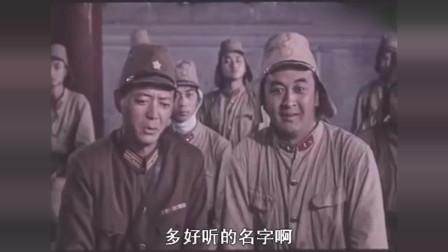"""抗日电影《巧奔妙逃》,这段""""弹棉花""""越看越搞笑,太经典了"""