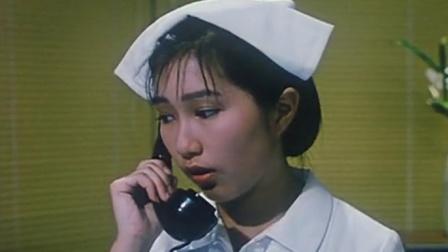 阿秋因手被踩住院,连护士都不放过了,竟公然调戏护士